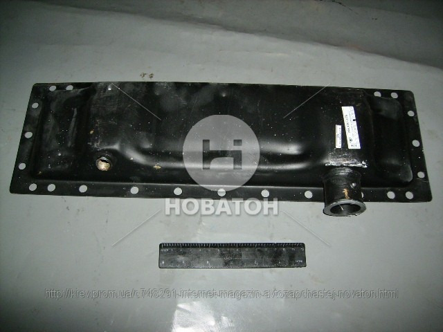 Bac de radiator MTZ (jos)
