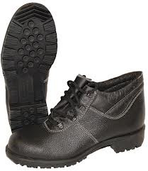 Ботинки Вулкан 41