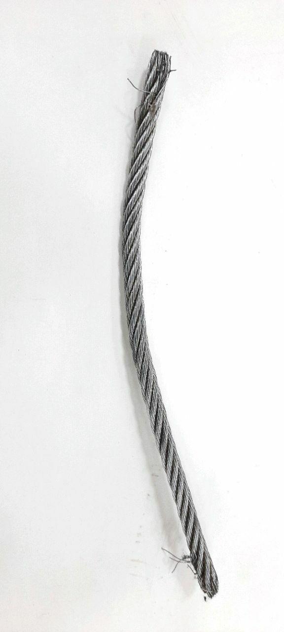 Cablu de metal