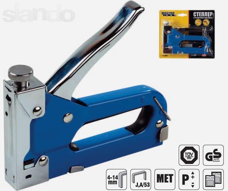 Capsator 4-14mm
