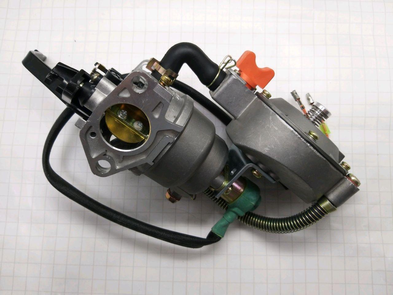 Carburator p/u LPG