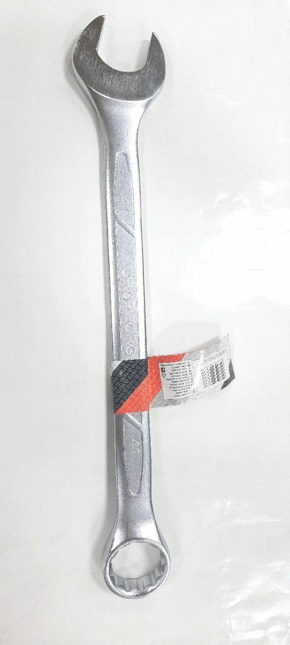 Cheie combinată 41mm SATIN