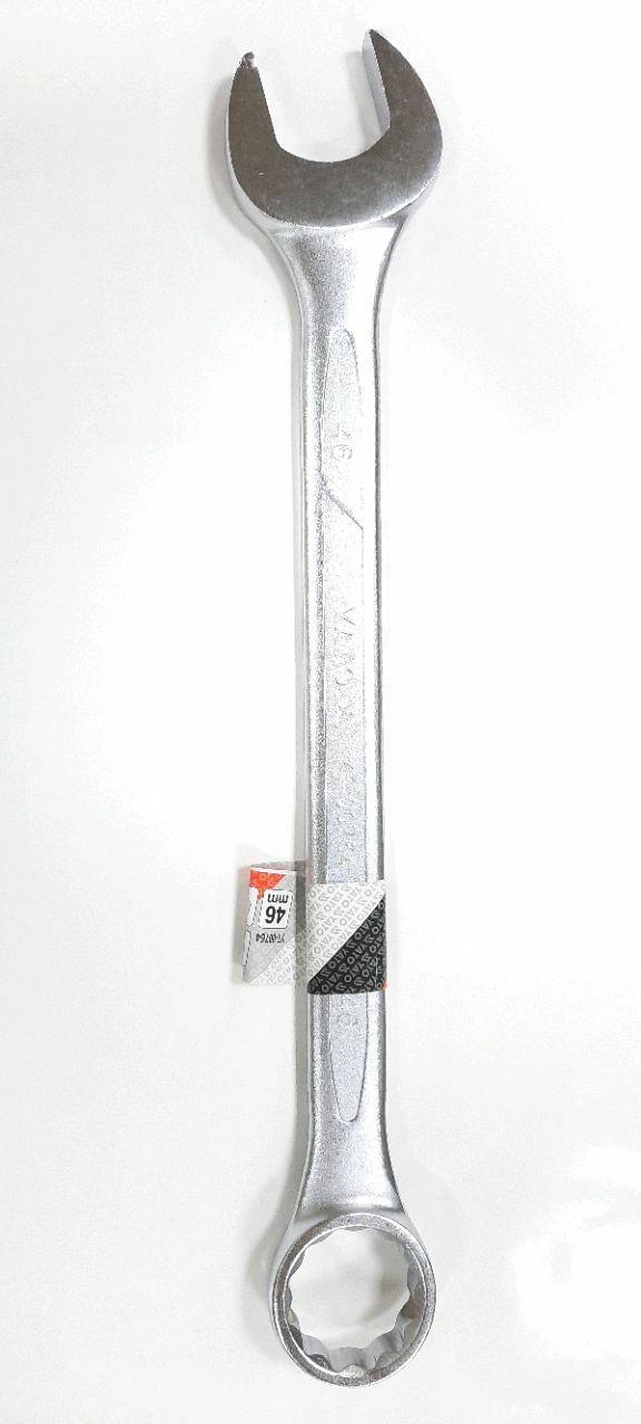 Cheie combinată 46mm SATIN