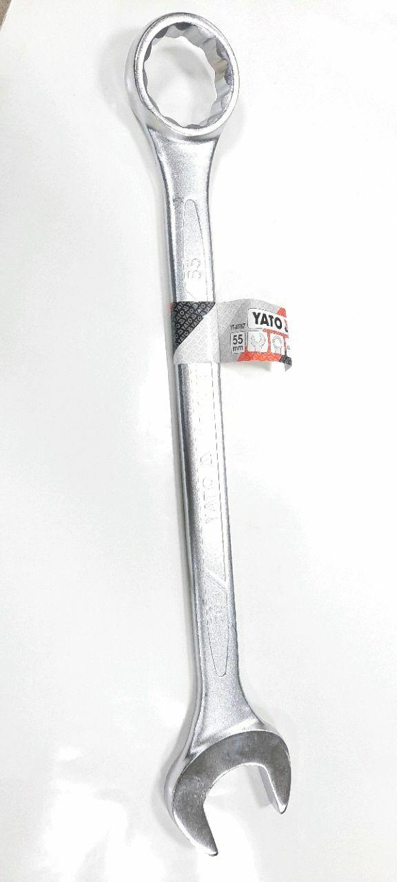 Cheie combinata 55mm SATIN