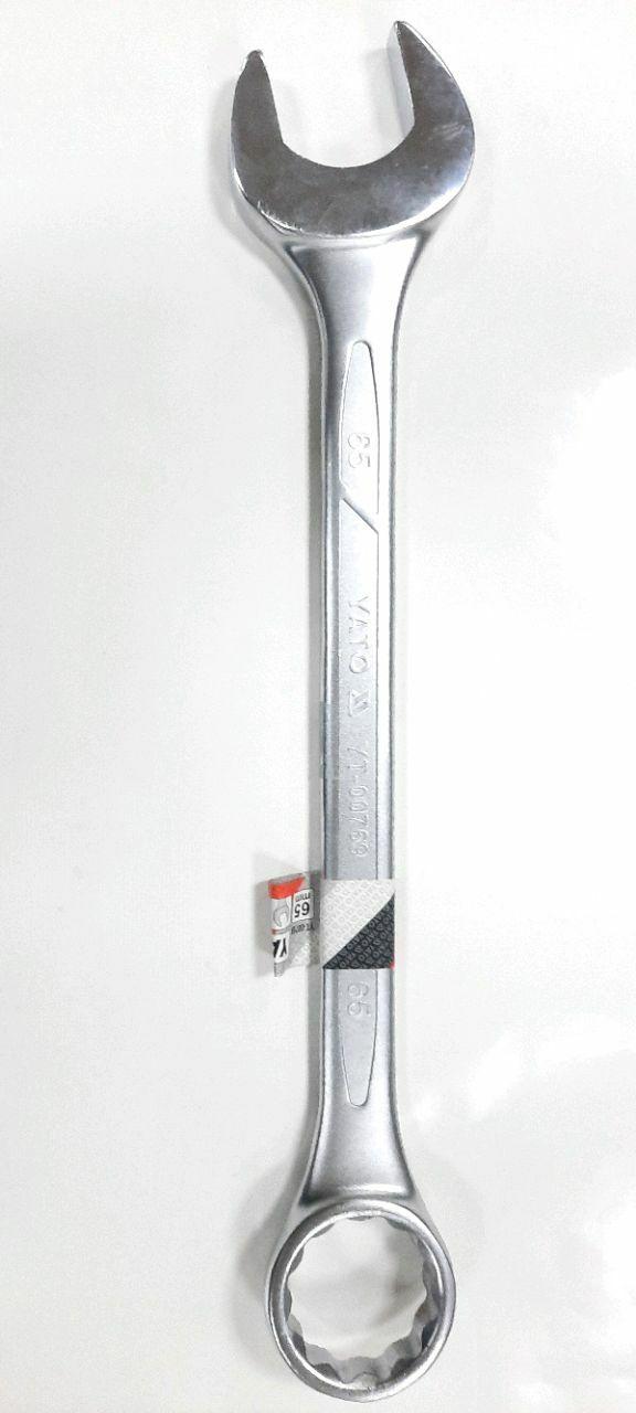 Cheie combinata 60mm SATIN