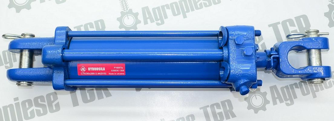 Cilindru hidraulic 75x200