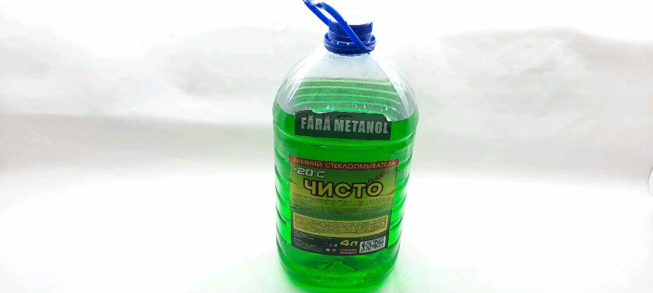 Cisto plus lichid parbriz -20 4L