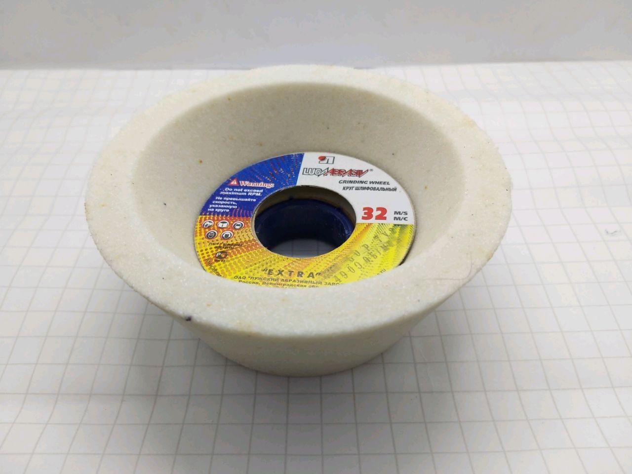 Disc abraziv 25A-125x50x32