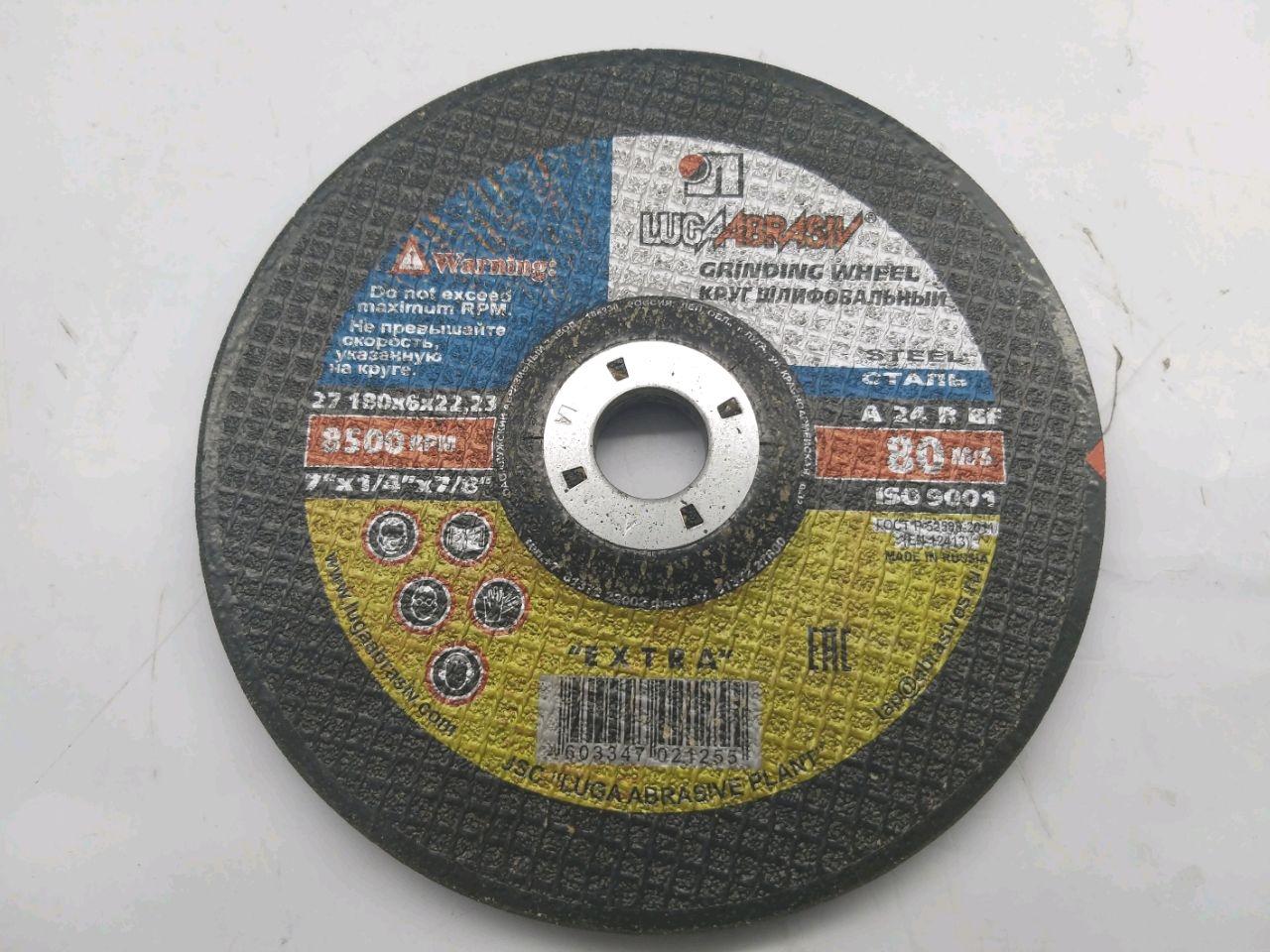 Disc de şlifuit 180х6,0х22-27