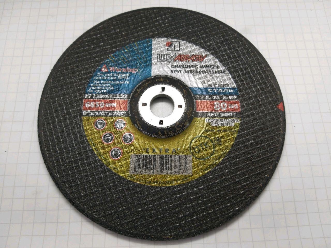 Disc de şlifuit 230х6,0х22-27