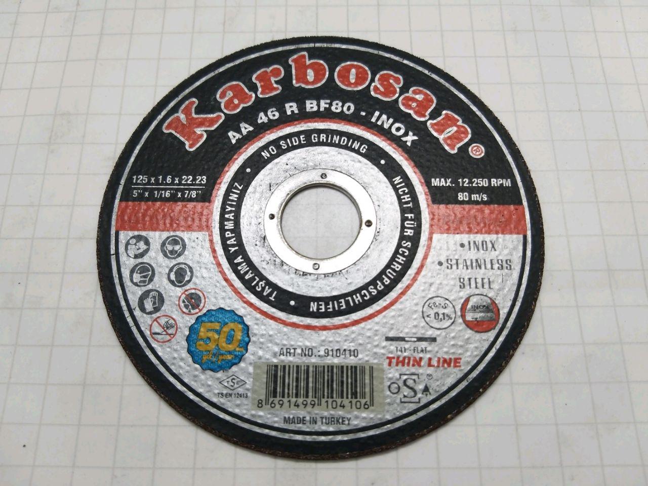 Disc de tăiat 125х1,6х22 Karbosan