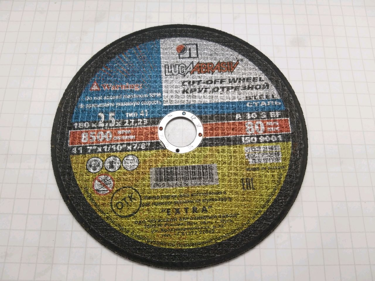 Disc de tăiat 180х2,5х22