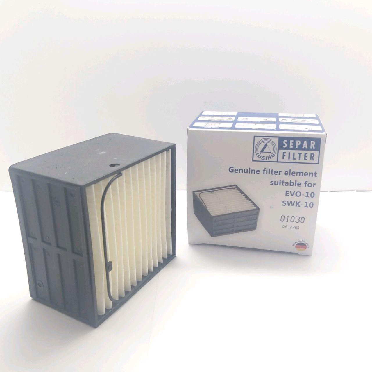 Element de filtrare SEPAR 2000/10 (30 micron)