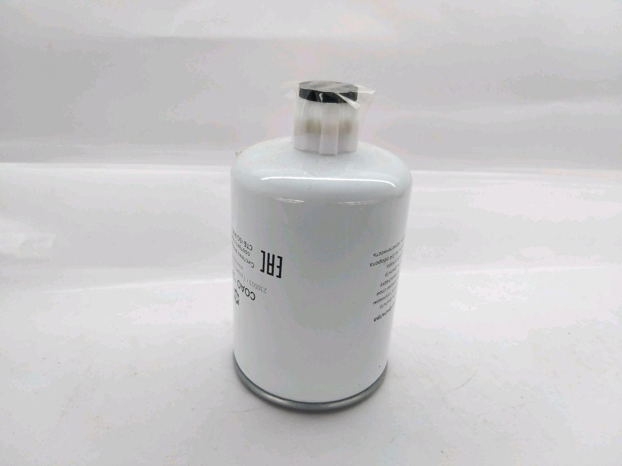 Filtru de combustibil (corpus) KamAZ/PAZ (Difa)