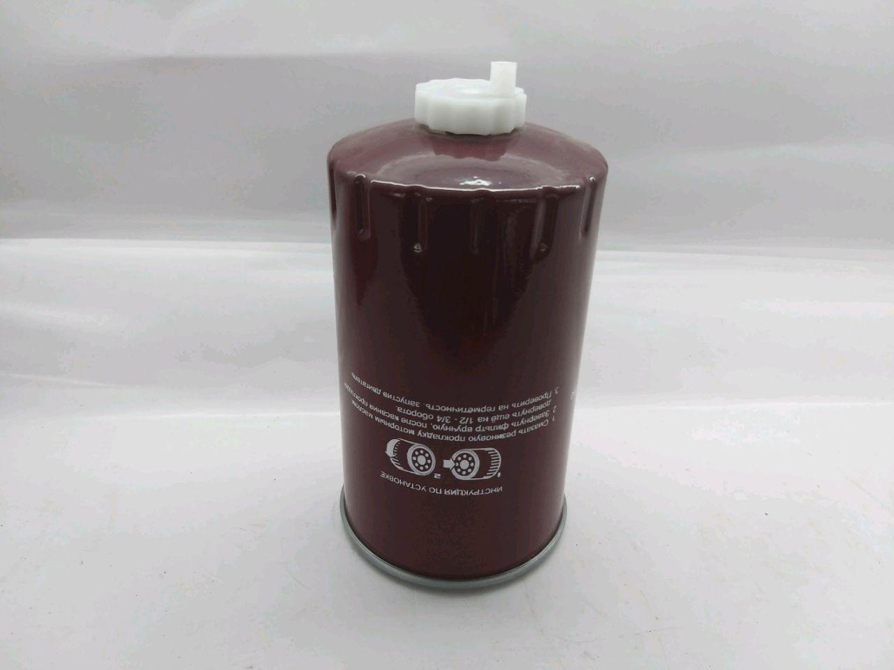 Filtru de combustibil MTZ, D-260 (Autofiltr)