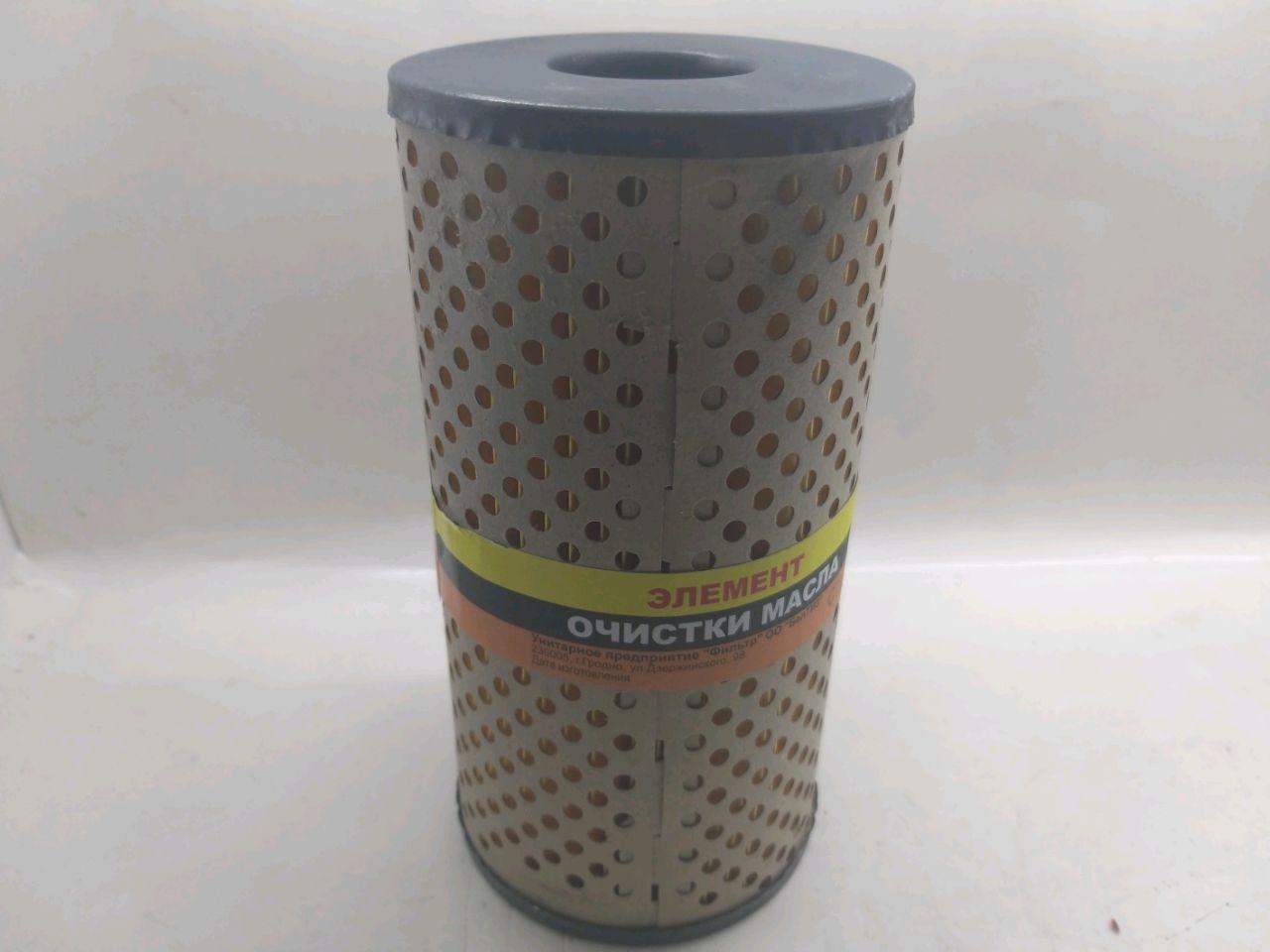Filtru de ulei MAZ, K-700 (BelTiz)