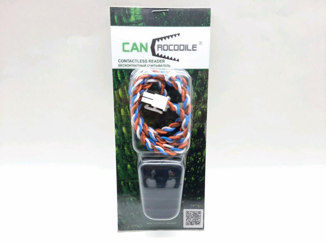 FMSCrocodile CCAN