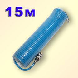 Furtun spiralic p/u aer 5x8mm 15m