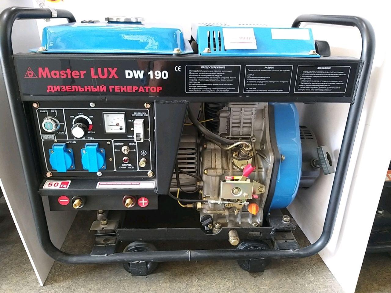 Generator DW190 DIESEL (4,0kWt)