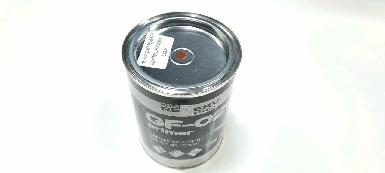 Grund GF-021 (rosu-maro) 0,9kg