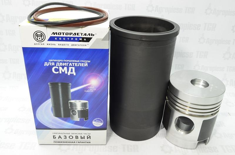 Grupa cilindru-piston SMD-20 (4C+4P) Costroma