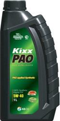 Kixx PAO 5W/40 1L.