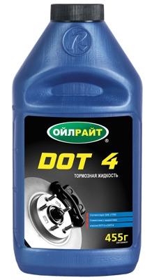 Lichid de frina DOT-4 Oil Right 0,455kg.