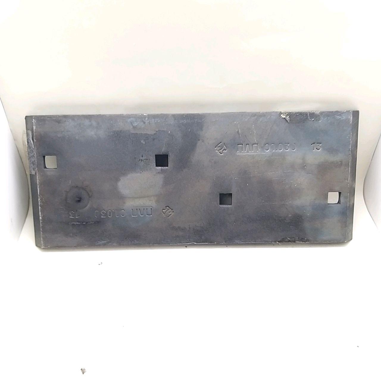 Parte laterala PN-8-35U (fara TVA)