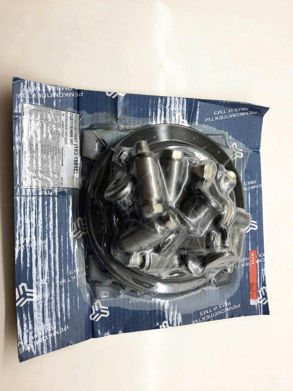 Р/к сцепления ЯМЗ-7511 (с упорным кольцом)