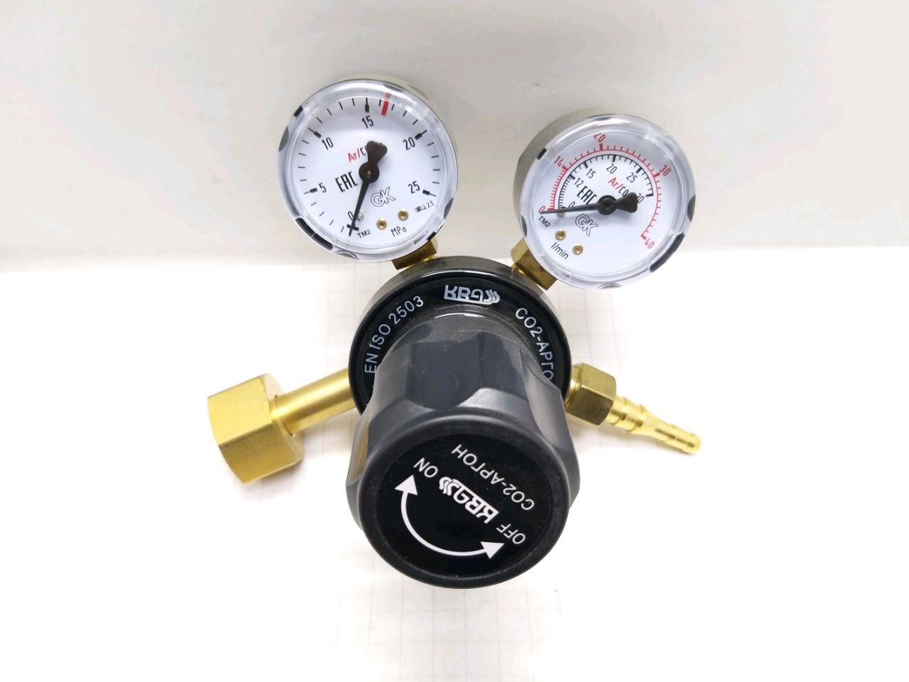 Regulator debit de gaz U30/AR40