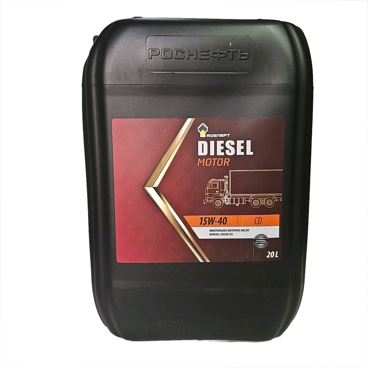 Rosneft Diesel Motor 15w-40 (20 L.)