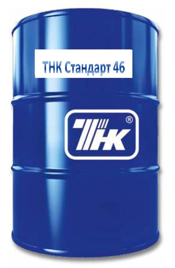 Rosneft Gidrotec OE HLP-46 butoi 180kg.