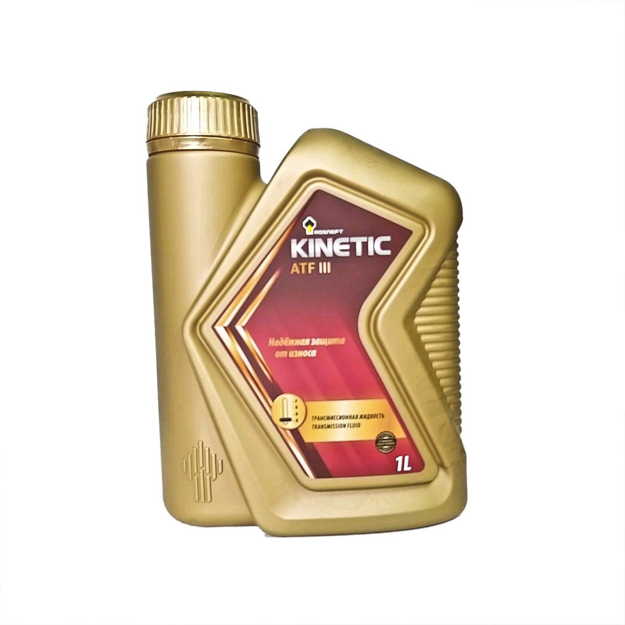 Rosneft Kinetic ATF III (1л.)
