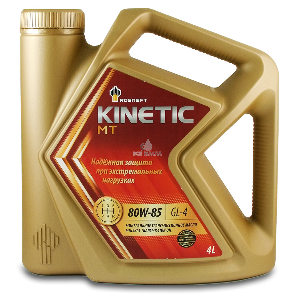 Rosneft Kinetic MT 80w-85 (GL-4) 4L.