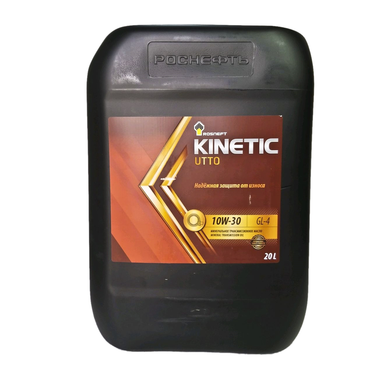 Rosneft Kinetic UTTO 10w-30 (20 L.)