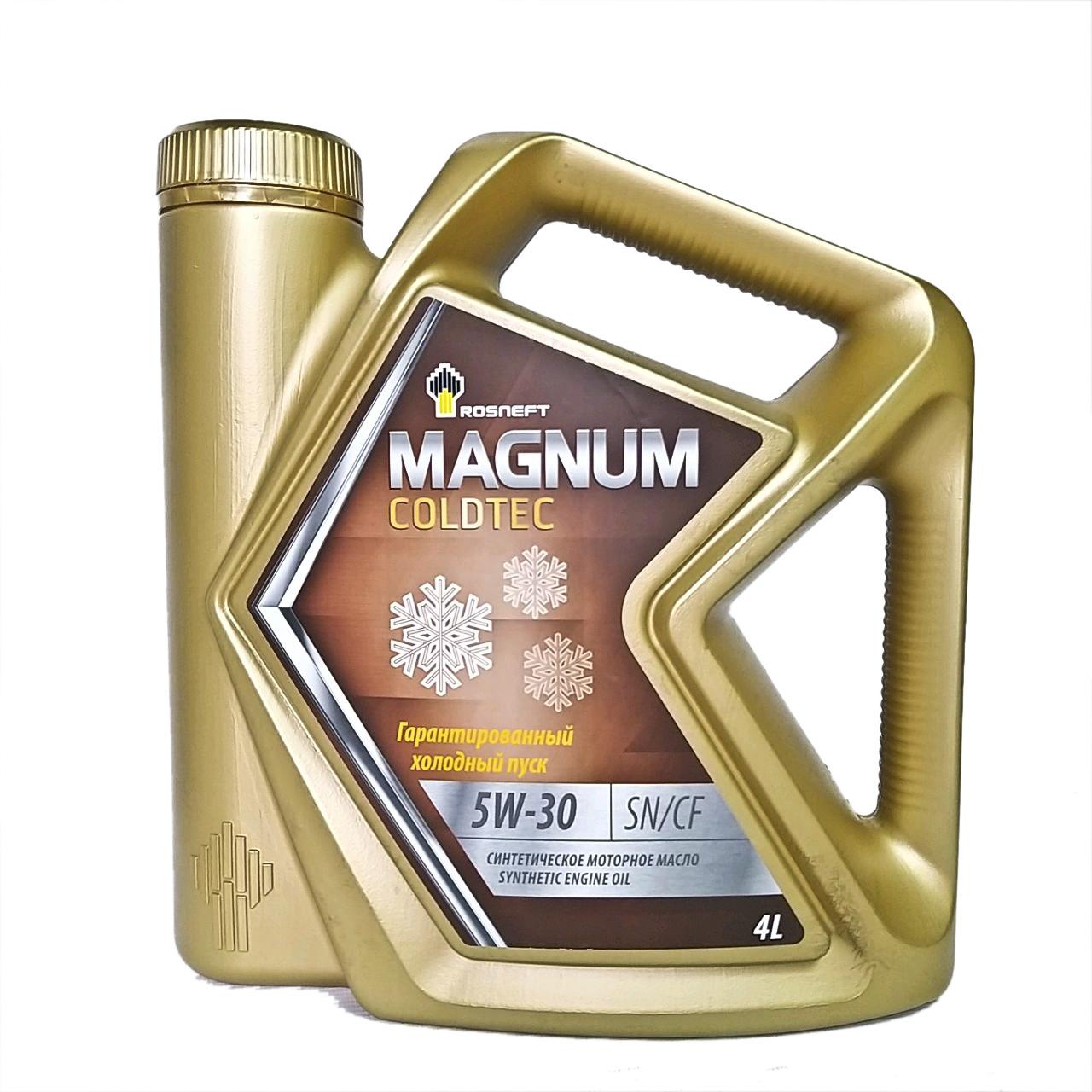 Rosneft Magnum Coldtec 5W-30 (SN/CF) 4L.