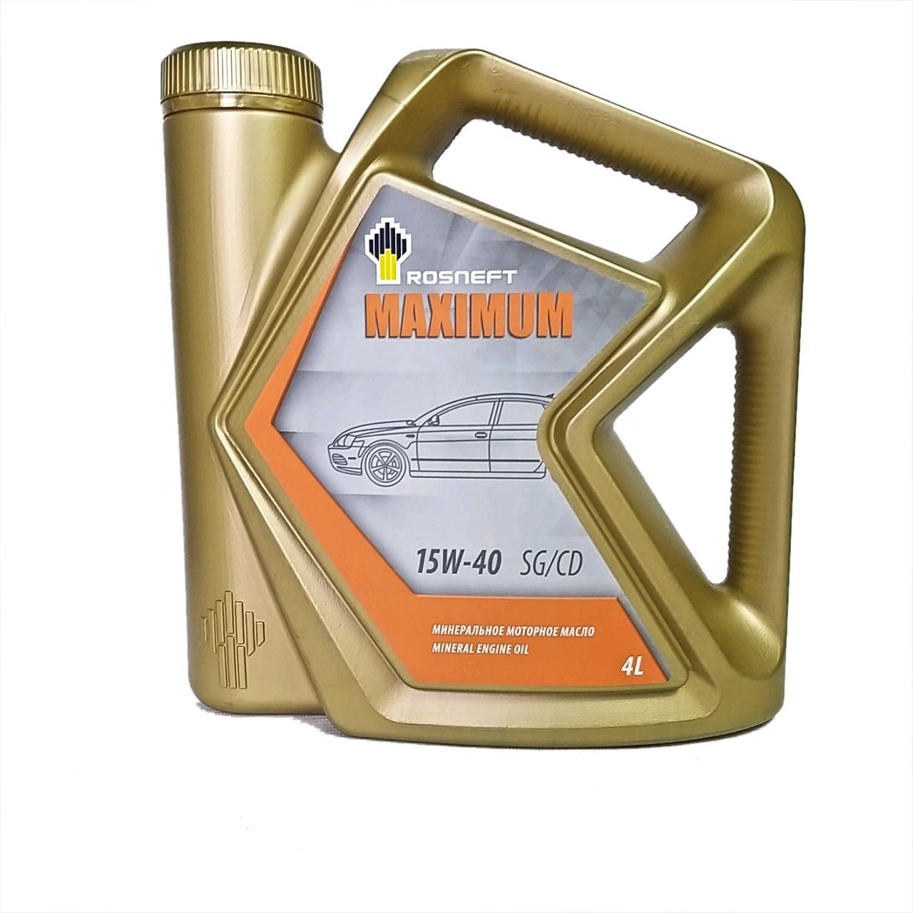 Rosneft Maximum 15w-40 (SG/CD) 4L.