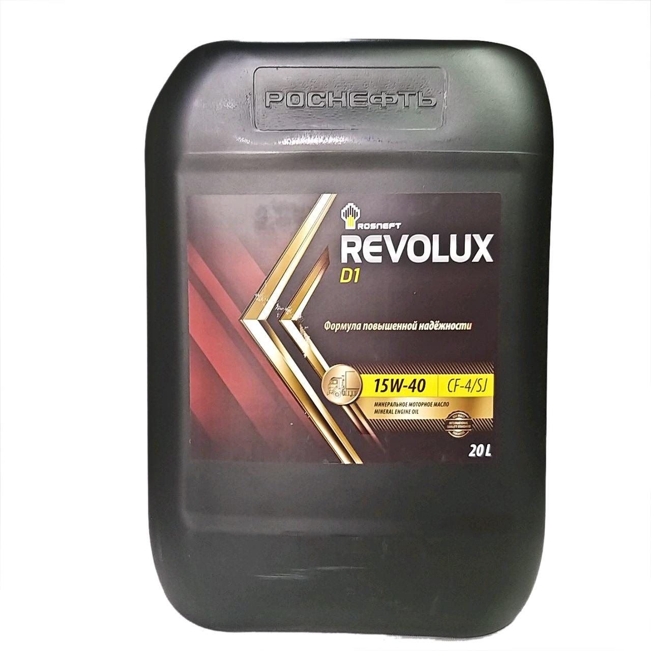 Rosneft Revolux D1 15w-40 (20 L.)