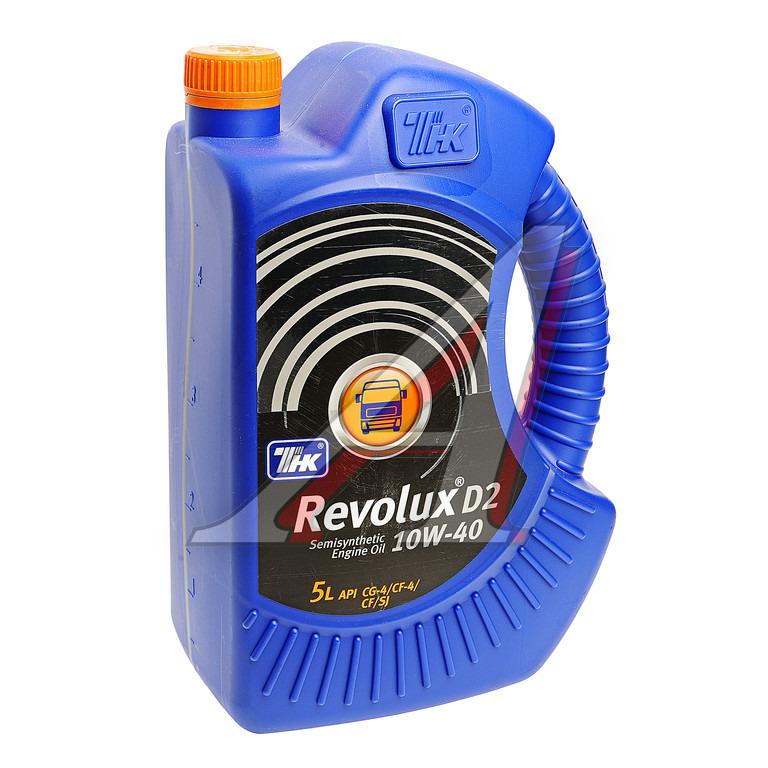 Rosneft Revolux D2 10w-40 (5 L.)
