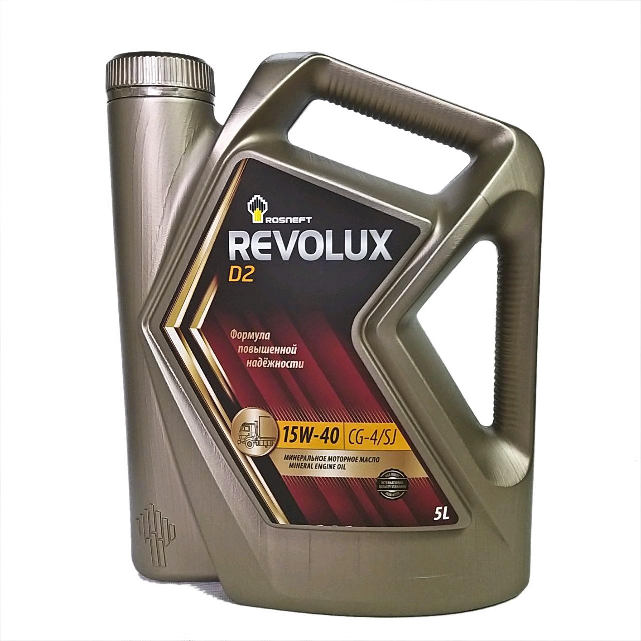 Rosneft Revolux D2 15w-40 (5 L.)
