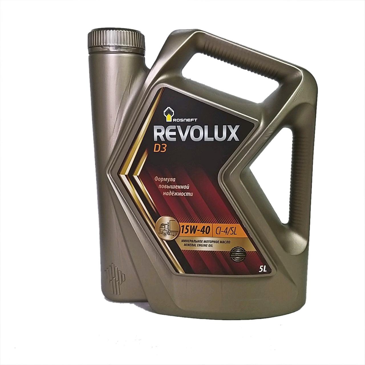 Rosneft Revolux D3 15w-40 (5 L.)