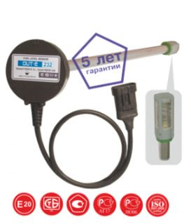 Sensor nivelului de combustibil (L=700