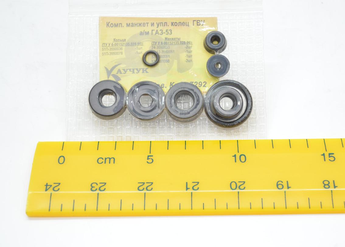Set de manjete a amplificatorului hidro-pneumatic GAZ-53