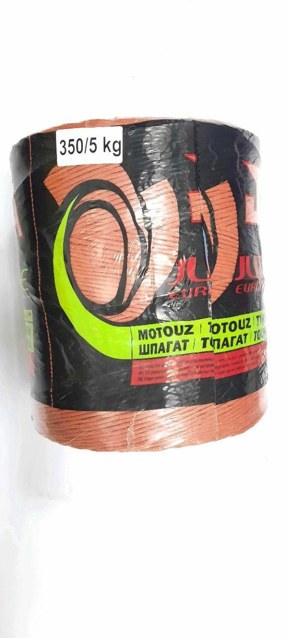 Sfoară de balotat JUTA 350 5.0kg