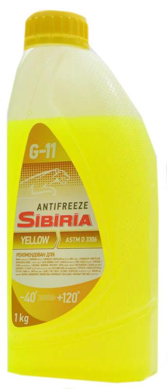 Sibiria Antifreeze -40 Galben 1kg