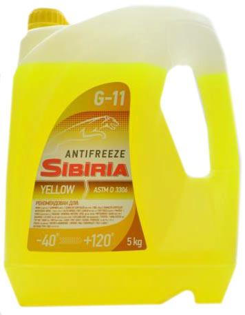 Sibiria Antifreeze -40  Galben  5kg