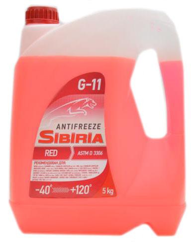 Sibiria ANTIFREEZE-40 красный 5кг