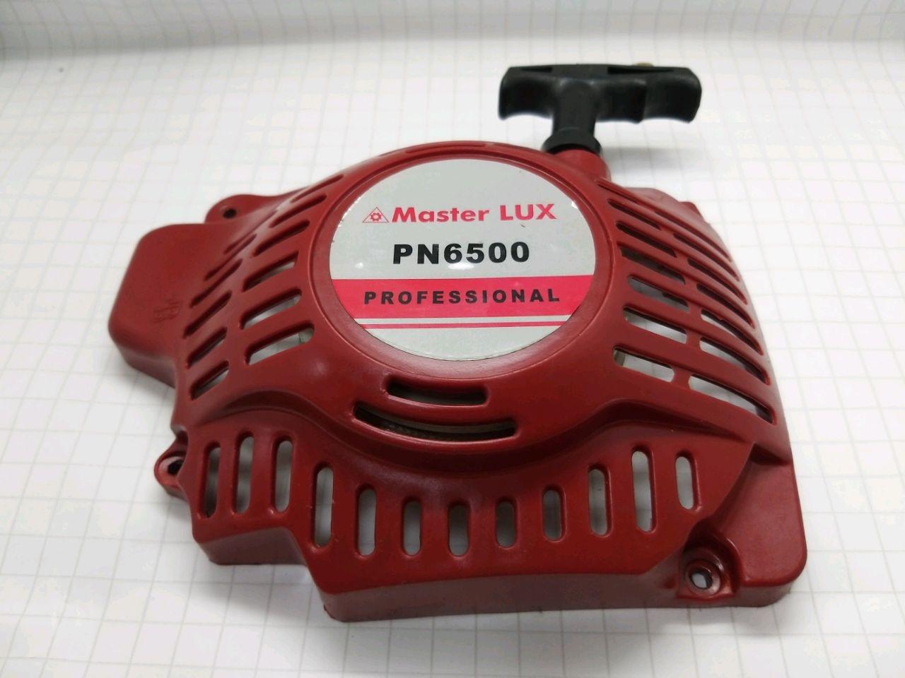 Starter PN6500