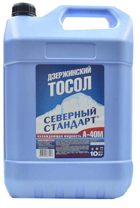 Тосол А-40М Сибирь 10кг