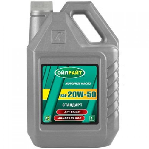 Ulei de motor Standart 20w50 Oil Right 5L.